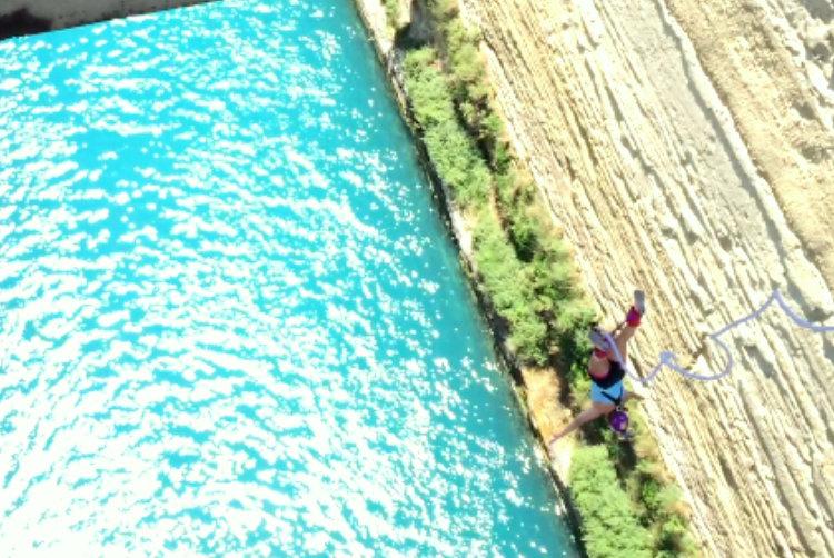 Corinth Canal bungee